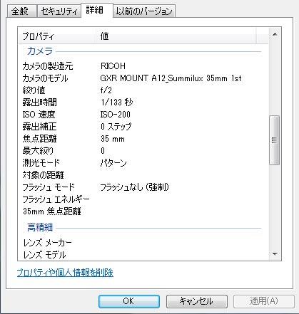 EXIF.jpg
