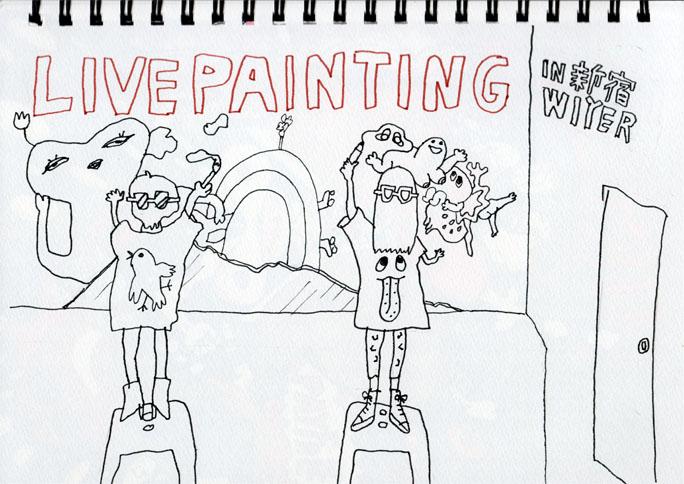 絵描いてる様子