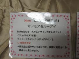 22.10.17 サンクス大阪 022