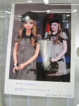 22.10.17 サンクス大阪 070