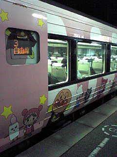 091119アンパンマン列車