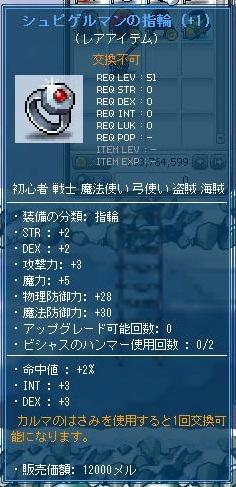 Maple120329_120612.jpg