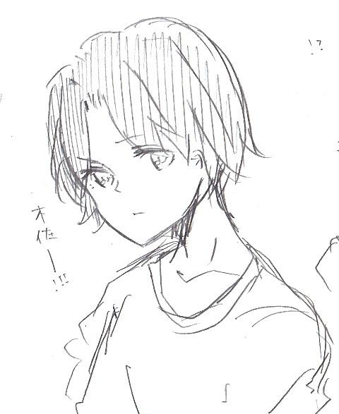 IMGsekaiichihatsuko118i_0003.jpg
