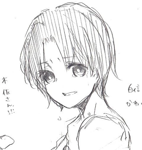 IMGsekaiichihatsuko118i_0009.jpg