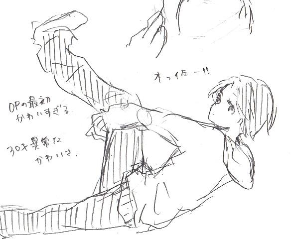 IMGsekaiichihatsuko118i_0010.jpg