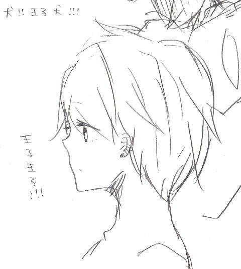 IMGsekaiichihatsuko118i_0011.jpg