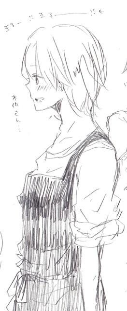 IMGsekaiichihatsuko118i_0012.jpg