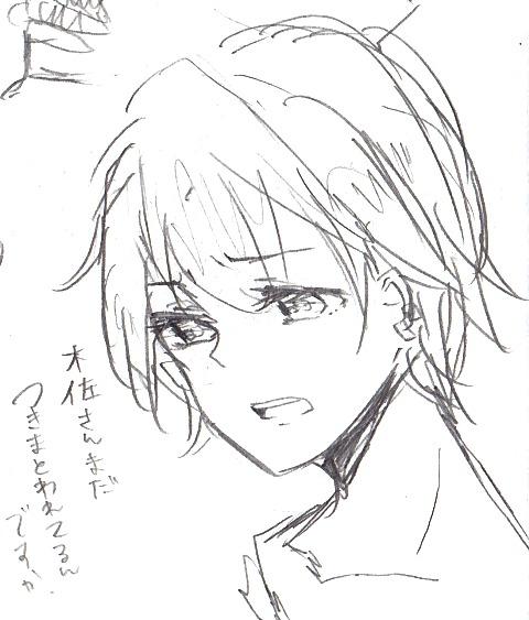 IMGsekaiichihatsuko118i_0015.jpg