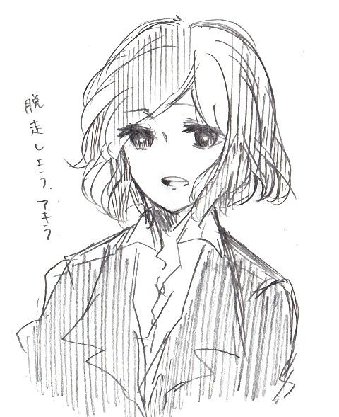 IMGsekaiichihatsuko118i_0017.jpg