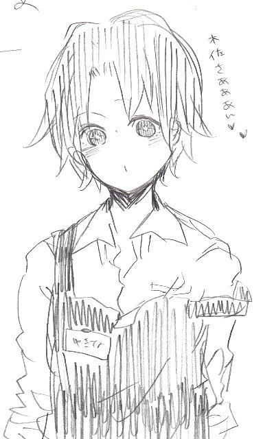 IMGsekaiichihatsuko118i_0021.jpg