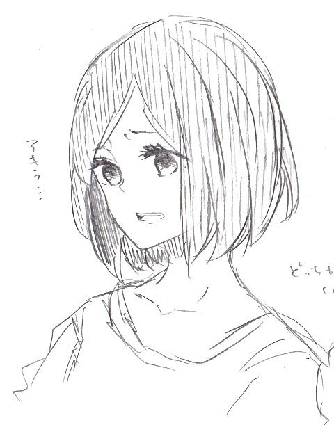 IMGsekaiichihatsuko118i_0022.jpg