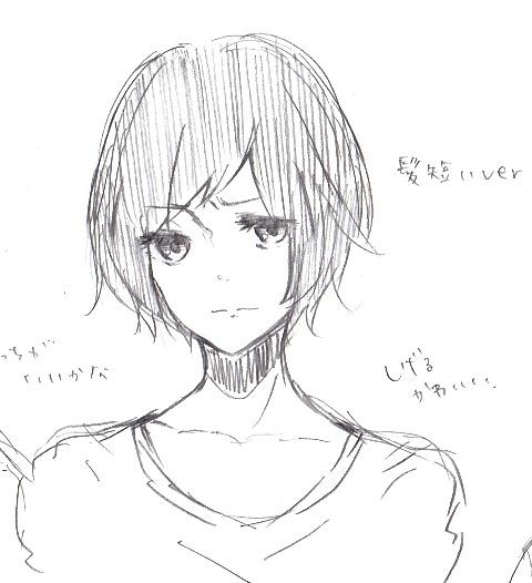 IMGsekaiichihatsuko118i_0023.jpg