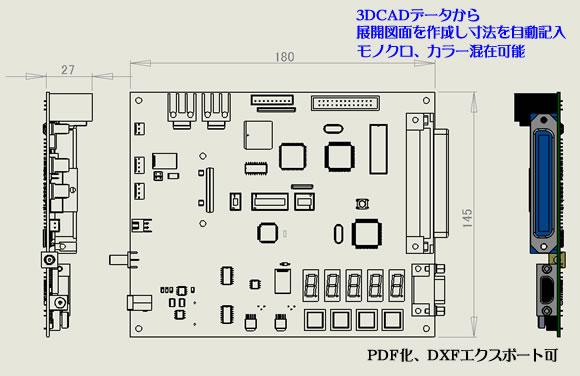 TEST1_3D_2D.jpg