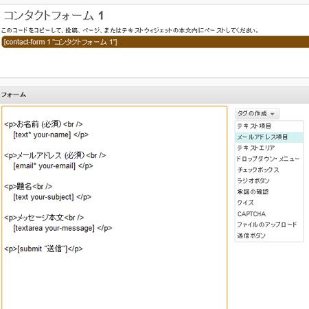 contactform.jpg