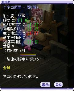 141neko.jpg