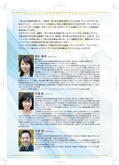 201107072.jpg