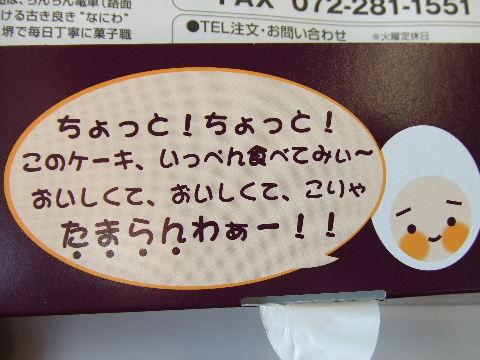 2009_12040008.jpg