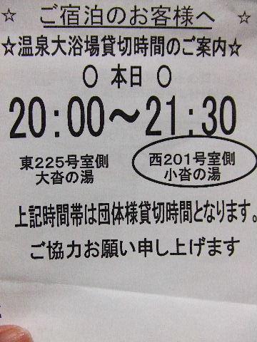 2009_12040220.jpg