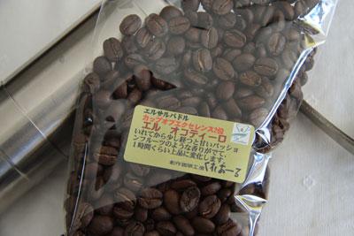 1001コーヒー豆