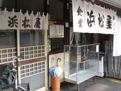1011富士宮7