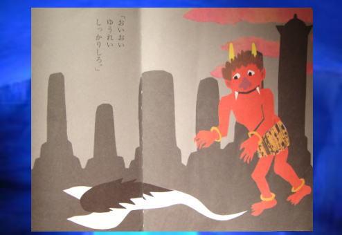 腹ペコ幽霊8