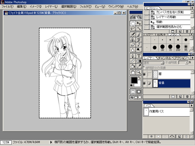 genkou2_20111008233210.jpg