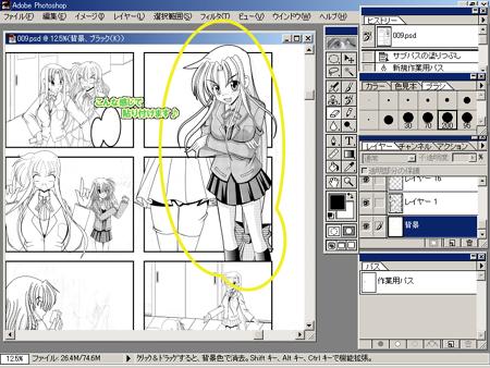 genkou3_20111008233807.jpg