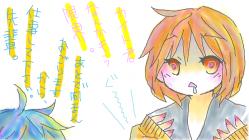 capture (2)