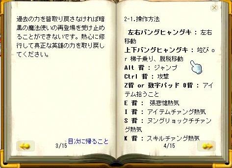 Maple091218_203716.jpg