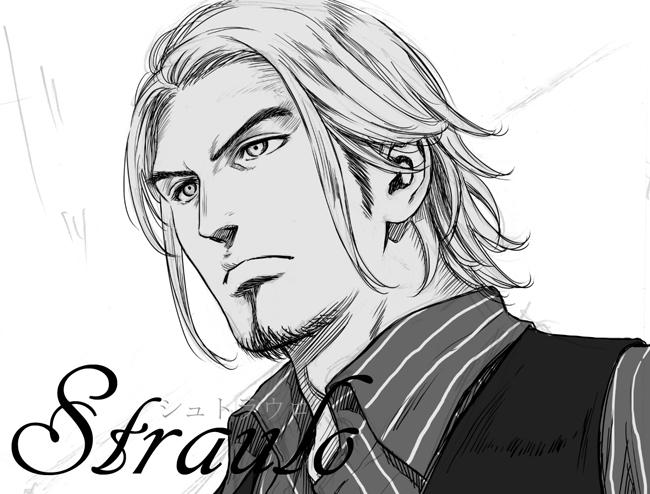 01_04_straulo_650