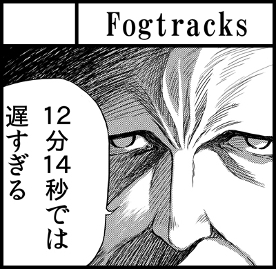01_11_Template[Fogtracks]