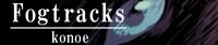 fogtracks_b01
