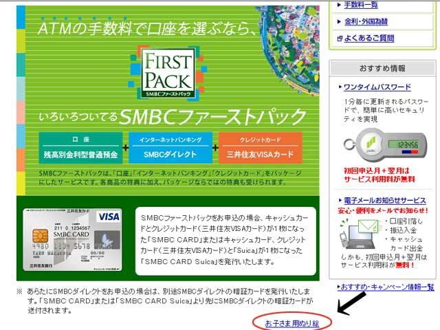 smbc2.jpg