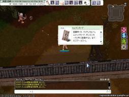 screenFrigg [Lok+Sur] 402