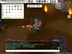 screenFrigg [Lok+Sur] 407