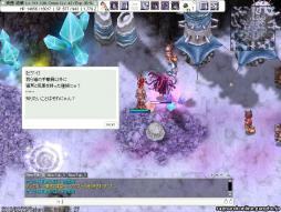 screenFrigg [Lok+Sur] 414