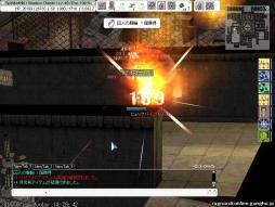 screenFrigg [Lok+Sur] 475