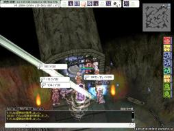 screenFrigg [Lok+Sur] 481