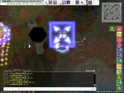 screenFrigg [Lok+Sur] 482