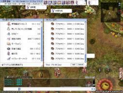 screenFrigg [Lok+Sur] 488
