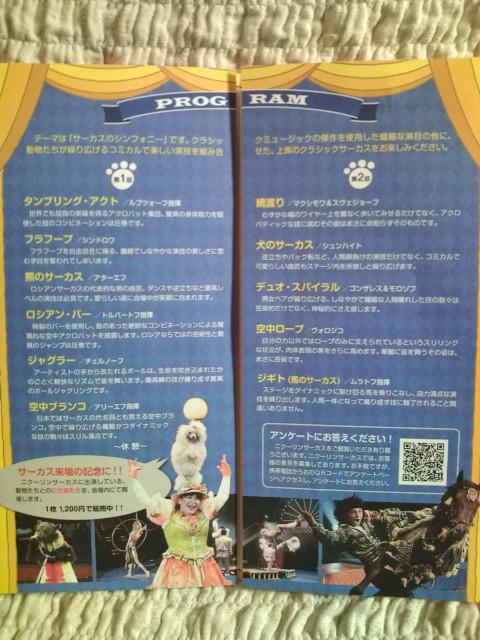 moblog_a3c2581d.jpg