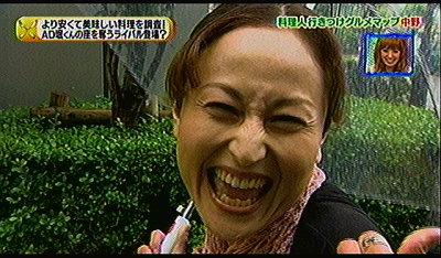 羽田惠理香。