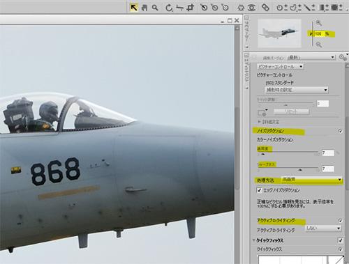 NX2ss.jpg