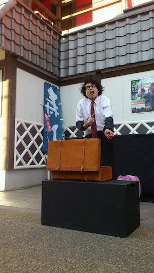 hico²浅草3