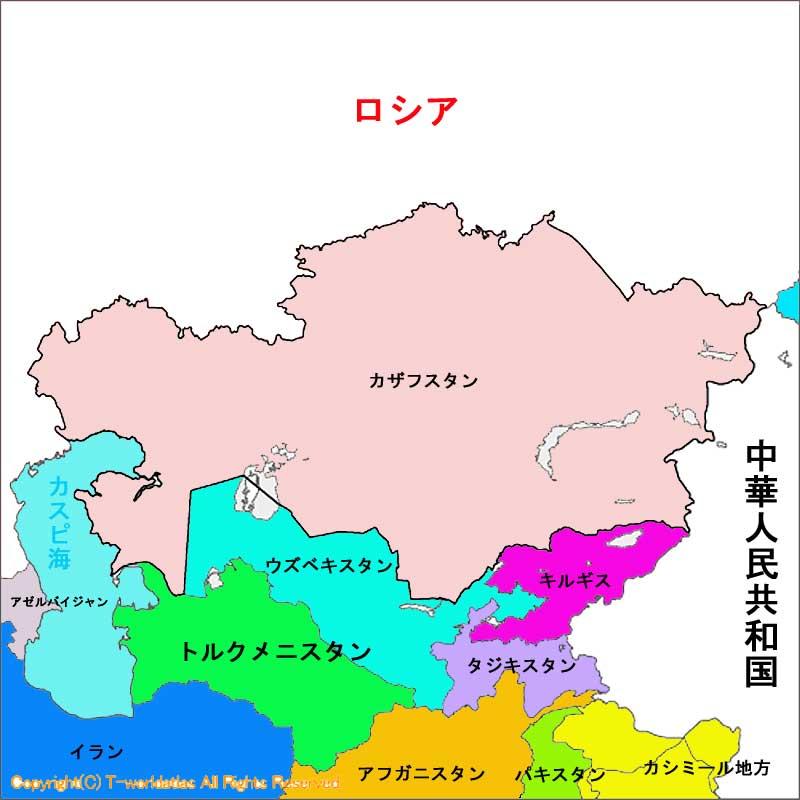 中央アジア