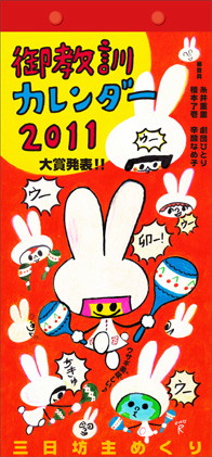 2011cover.jpg