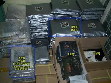 1262459657_201001030414520600276101_0_convert_20100103213206.jpg
