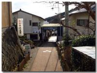 大山入口-1-