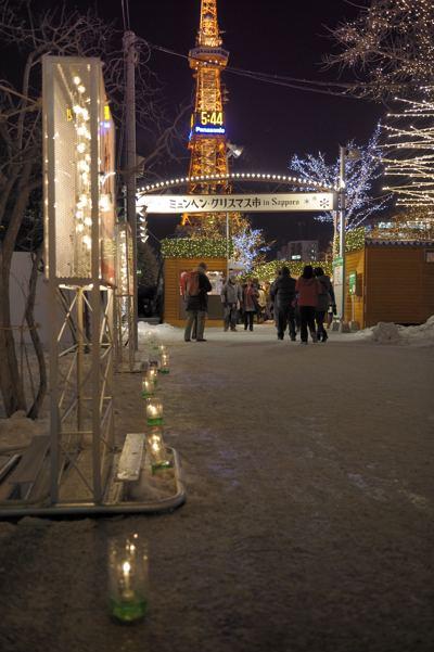 ギリギリでホワイトクリスマス。もっと場所とイベントを広げてほしい