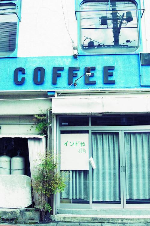 COFFEEなのにインドや
